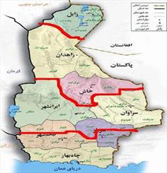 تقسیم سیستان و بلوچستان به سه استان مجزا شایعه است