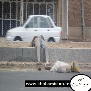 شهر زابل و وظایف شهرداری این شهر !!!!!!!!!!!!!