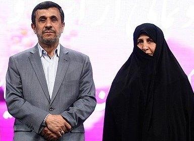احمدینژاد وارد منزل خود در نارمک شد