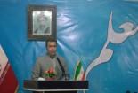 جلسه شورای اداری شهرستان هامون برگزارشد