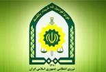 اخباری که در فضای مجازی مربوط به این موضوع تجاوز ایرانشهر  منتشر شده است مورد تایید پلیس نیست